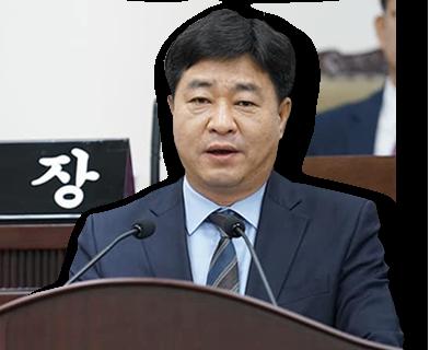 수성구 의회 의장 김희섭